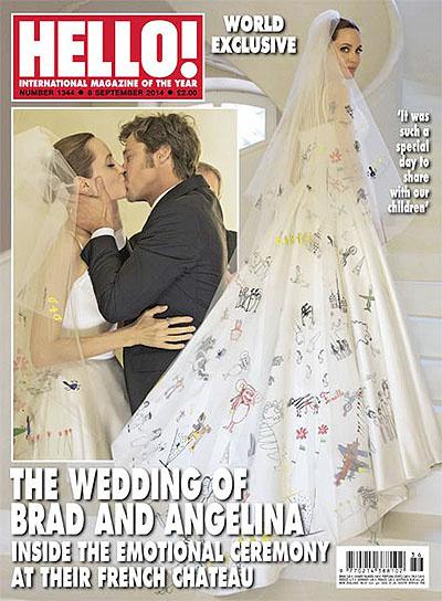 Еще одна обложка с актрисой в свадебном платье
