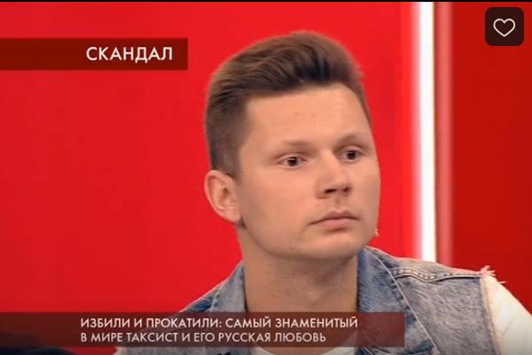 Блогер Егор Бабаков