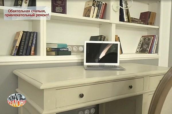 Специальное пространство для чтения книг и работы за компьютером