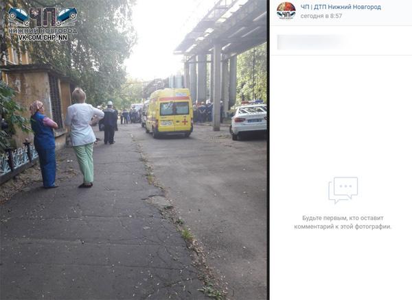 Очевидцы делились в Интернете фотографиями с места событий