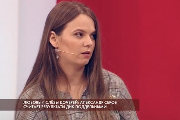 Кристин Тилер