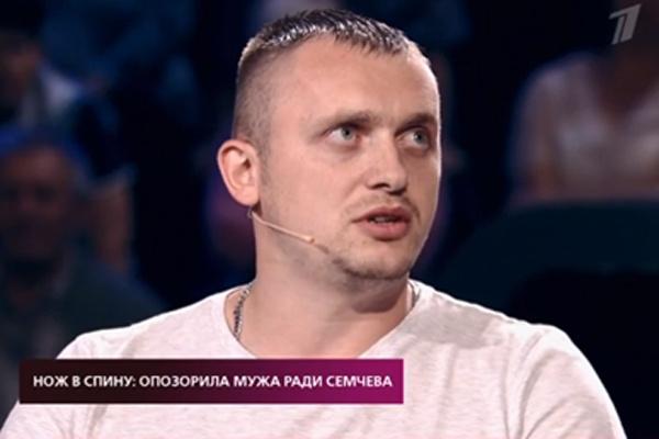 Супруг Надежды, Александр