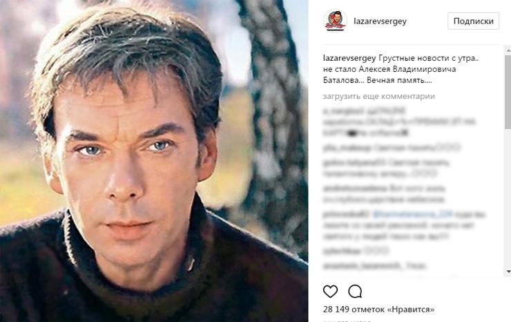 Сергей Лазарев опечален уходом звезды кино