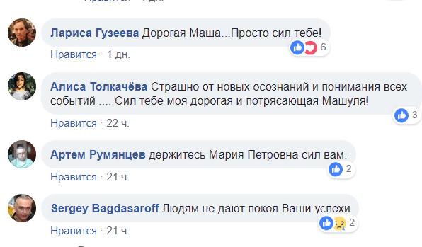 Лариса Гузеева поддержала Марию Максакову