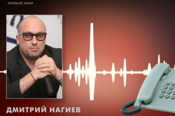 Дмитрий Нагиев вышел на связь со студией по телефону