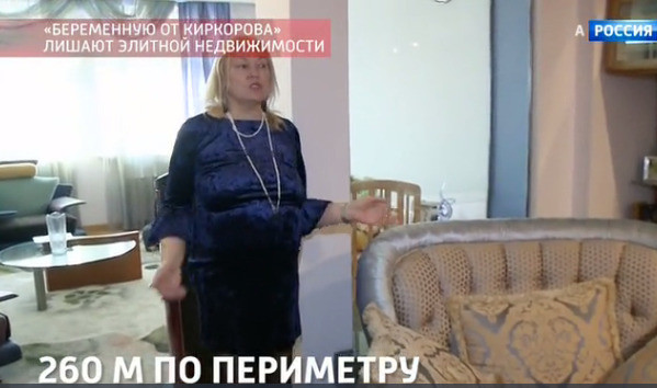 Сын Сафиевой Денис пытается продать квартиру на Тверском бульваре за бесценок