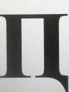 Новая буква для обозначения кризиса