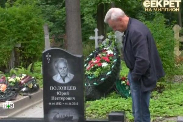Александр Половцев был очень близок с отцом