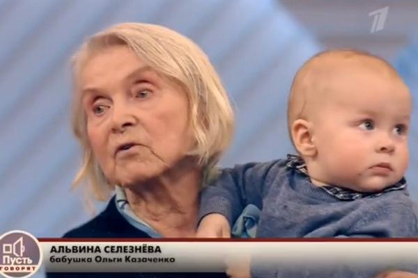 Бабушка Ольги не выдержала необоснованных обвинений в адрес внучки