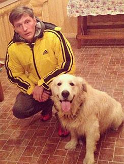 Павел Воля и спасенный пес