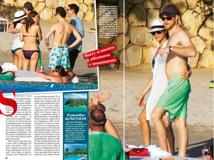 Папарацци удалось запечатлеть знаменитостей, расслабленно гуляющих по пляжу