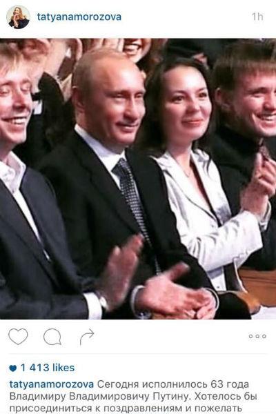 Татьяна Морозова поздравила главу государства и опубликовала совместный снимок с ним