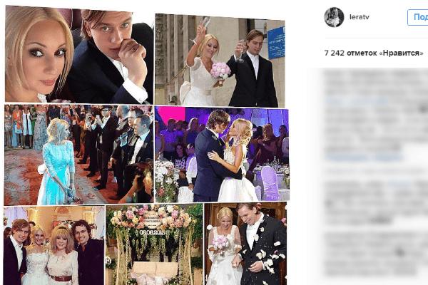 Лера Кудрявцева и Игорь Макаров отмечают 4 года супружеской жизни