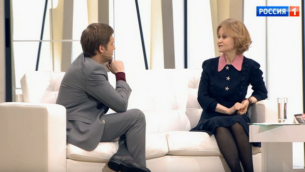 Борис Корчевников и Дарья Донцова