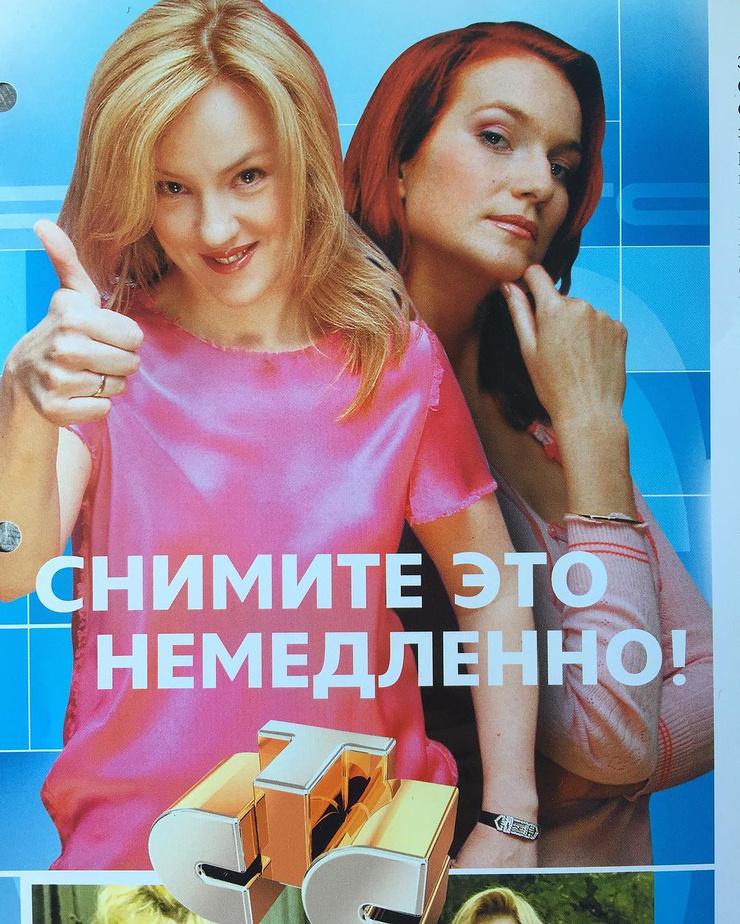 В 2004-м году зрители впервые увидели программу