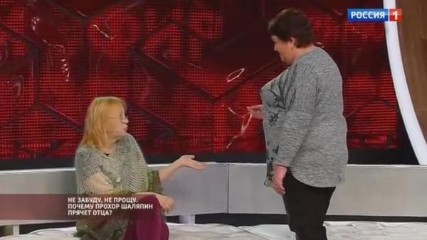 Мама Шаляпина обвинила экс-жену Захаренкова во лжи