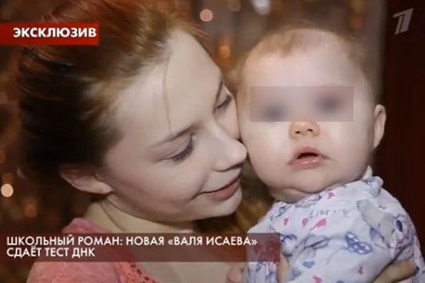 Милана с дочкой Анжеликой