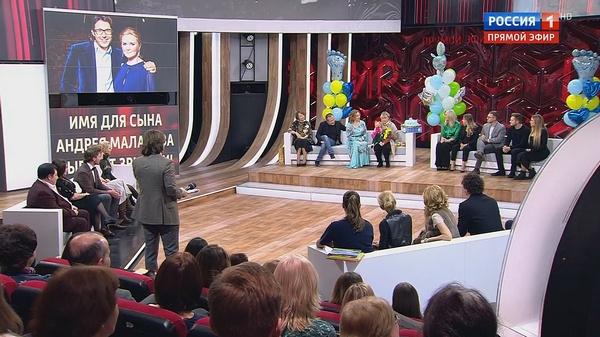 Гости программы поздравляют Андрея Малахова с появлением сына