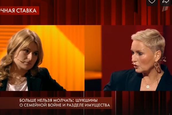 На протяжении всей передачи Анна и Ольга Васильевна не могли прийти к единому мнению