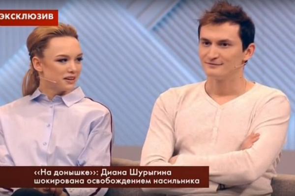 Муж Шурыгиной Андрей Шлянин не участвовал в дискуссии, предпочитая не разбираться в прошлом его жены