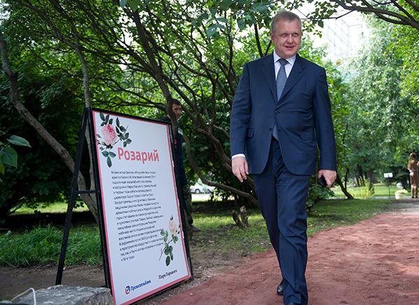 Церемонию открытия розария посетил лично Сергей Капков