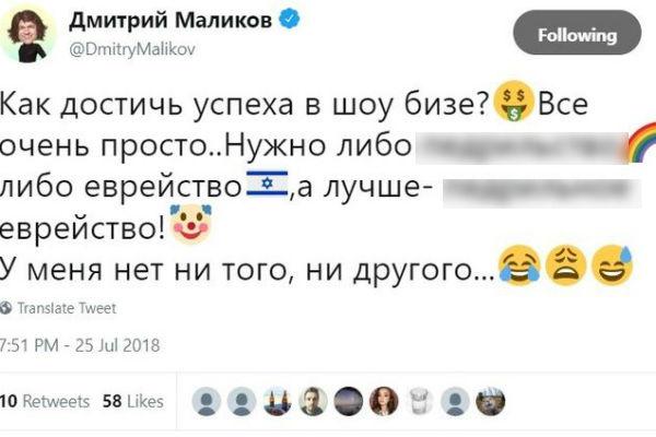 Пост Дмитрия