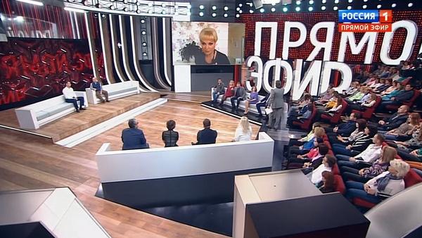 Мария Максакова заявила, что не склонна оспаривать выводы следствия