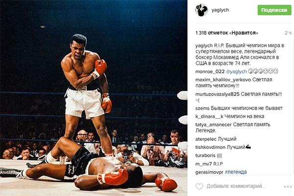 О кончине легендарной личности скорбит актер Владимир Яглыч