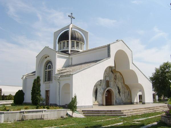 Церковь Святой Параскевы  в селе Рупите, которую  построила Ванга