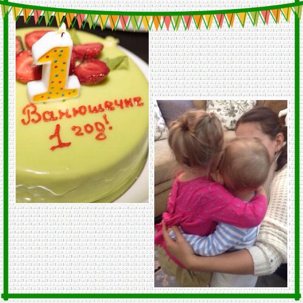 Ваня праздновал день рождения вместе с подругой