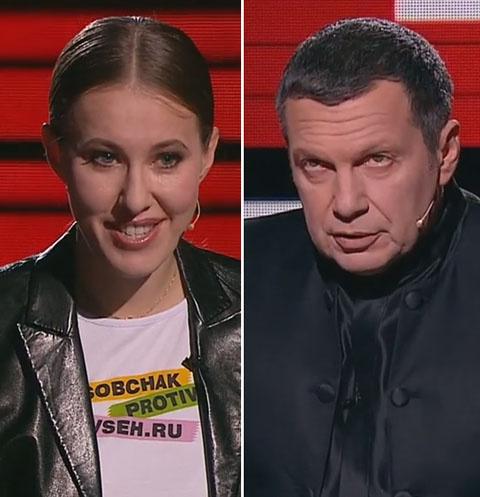 Ксения Собчак и Владимир Соловьев