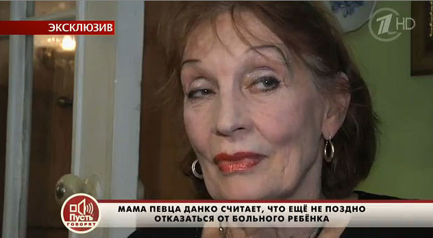 Мама Данко Елена Леонидовна советовала сыну отказаться от ребенка