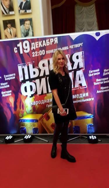 Елизавета Круцко скоро станет мамой в третий раз