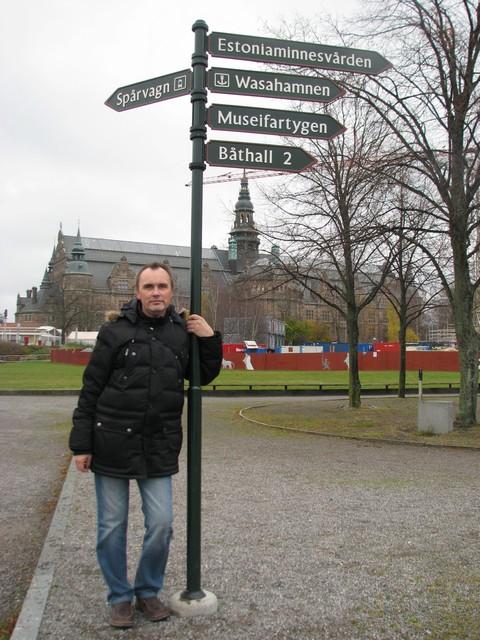 Владислав Черный возле Северного музея в Стокгольме