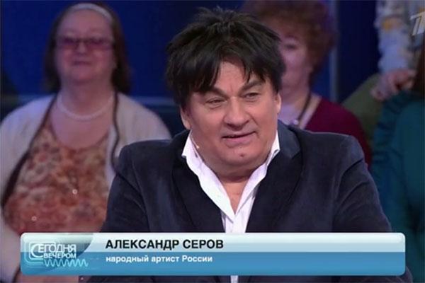 Александр Серов в студии программы «Сегодня вечером»