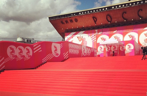 Церемония открытия ММКФ