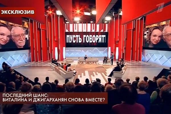 Виталина отрицает информацию о том, что занималась подделкой подписи друга Армена Борисовича