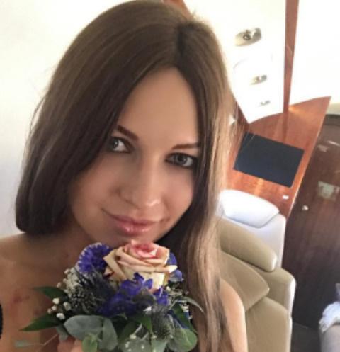 Мария Мия