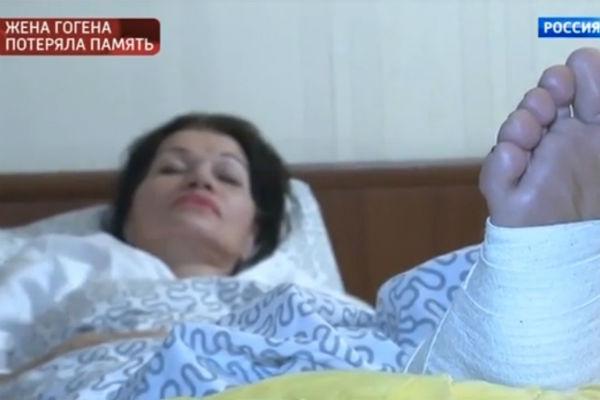 Гоген надеется, что Екатерина сможет полностью восстановить здоровье после вечеринки