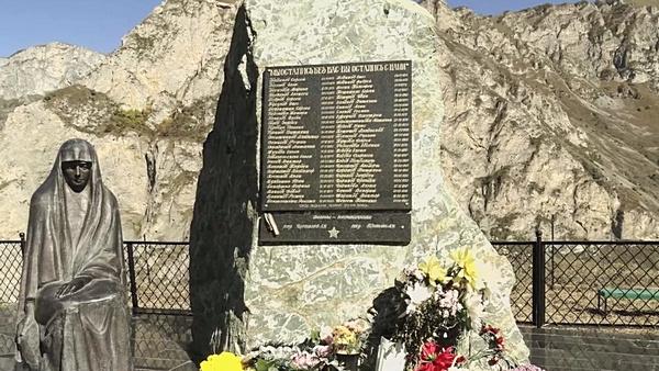 Памятник «Скорбящая мать» в Кармадоне