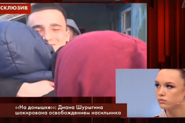 9 января Сергей Семенов вышел на свободу