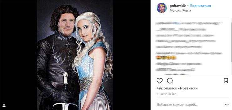 Ольга и Тимур в образах персонажей сериала «Игра престолов»