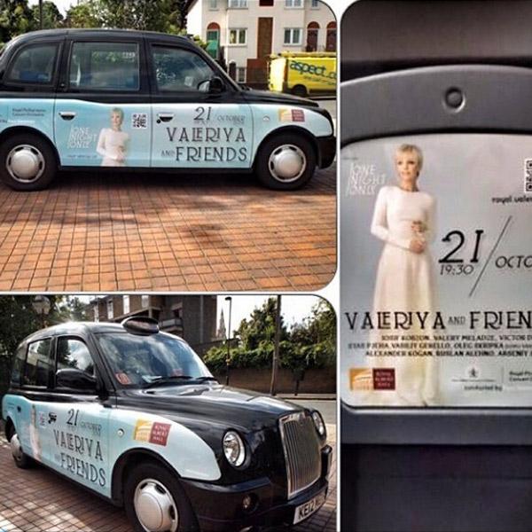 Такие такси теперь ездят по столице Британии