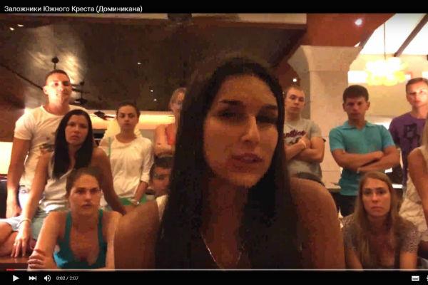 Видеообращение, которое записали туристы, помогло им привлечь внимание к проблеме