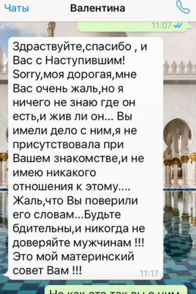 http://n1s2.starhit.ru/41/33/a0/4133a093805abca809f3958feca14f10/400x600_0xd42ee430_19821987251452075968.jpeg