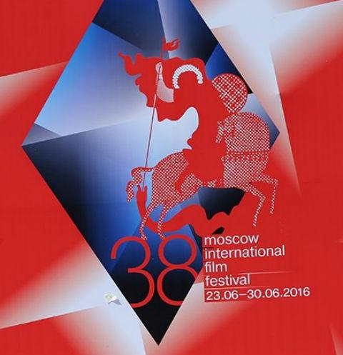 Церемония закрытия ММКФ-2016. Онлайн-трансляция