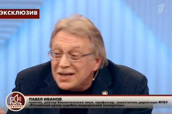Павел Иванов объяснил вывод зарубежных коллег