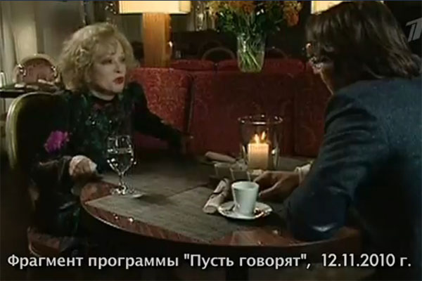 Интервью Людмилы Гурченко Андрею Малахову в день 75-летия актрисы