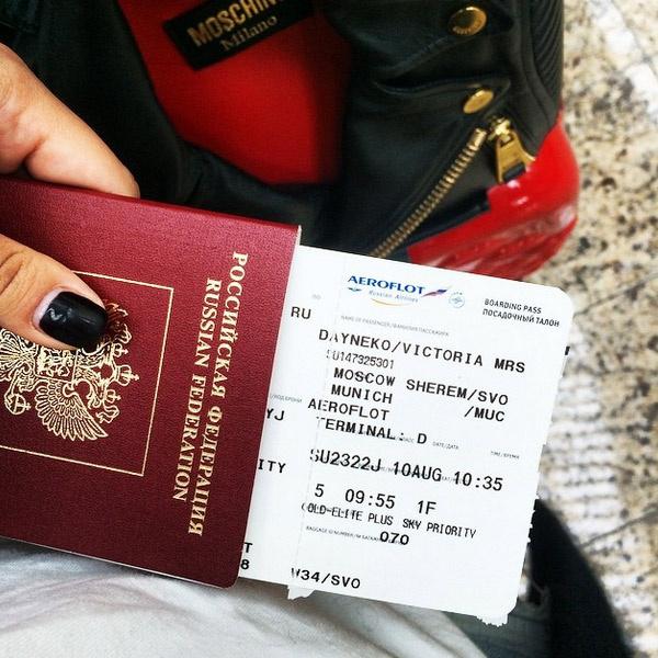 Виктория собирается вылетать в Германию
