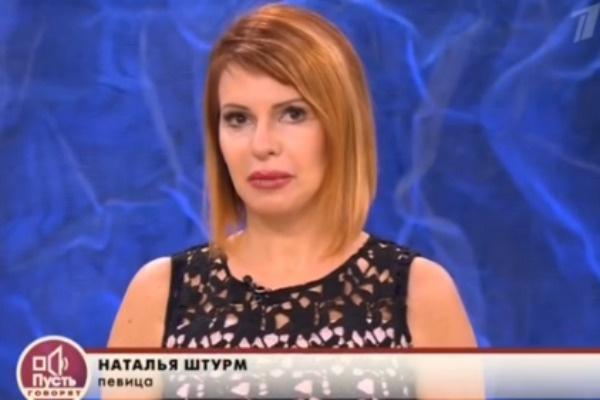 Наталья Штурм назвала брак Казаченко на молодой возлюбленной ошибкой и временным помутнением рассудка